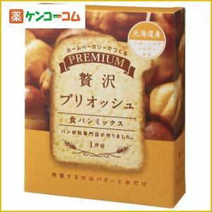 クオカ プレミアム 食パンミックス 贅沢ブリオッシュ 1斤分 250g/cuoca(クオカ)/ホームベーカリ...