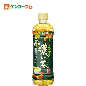 【ケース販売】おーいお茶 緑茶 濃い味 500ml×24本/おーいお茶/緑茶(清涼飲料水)/送料無料【ケ...