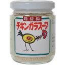 鶏清湯 チキンガラスープ 130g/耀盛號(ようせいごう)/中華だし/税込\1980以上送料無料鶏清湯 チ...