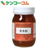 ミトク 米水飴 600g[米飴(米あめ)]