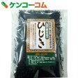 九州産ひじき 50g[ケンコーコム ひじき(乾物)]