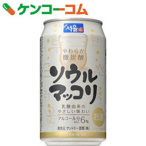 サントリー ソウルマッコリ 350ml×24缶[サントリー マッコリ]【送料無料】