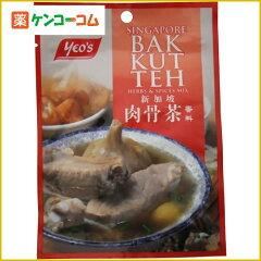 スープの素 バクテー(肉骨茶) 18g/ヨウ/シンガポール料理の素/税込\1980以上送料無料スープの素...