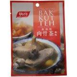 スープの素 バクテー(肉骨茶) 18g/ヨウ/シンガポールのフード/税込980以上送料無料スープの素...