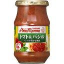 カゴメ アンナマンマ パスタソース トマト&バジル 330g/アンナマンマ/バジルソース(パスタソー...