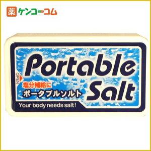 マルニ 塩分補給にポータブルソルト 25g/マルニ/塩タブレット・塩サプリメント/税込\1980以上送...