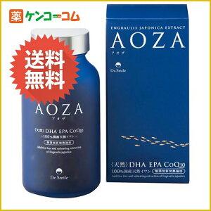 アオザ (EPA/DHA/Q10) 300粒/AOZA(アオザ)/EPA/送料無料アオザ (EPA/DHA/Q10) 300粒[【HLS_DU】...