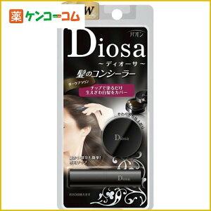 パオン ディオーサ 髪のコンシーラー ダークブラウン/ディオーサ(Diosa)/白髪染め 女性用/税込1...