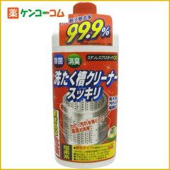 洗たく槽クリーナー スッキリ 550g[ロケット石鹸 洗濯槽クリーナー]【あす楽対応】