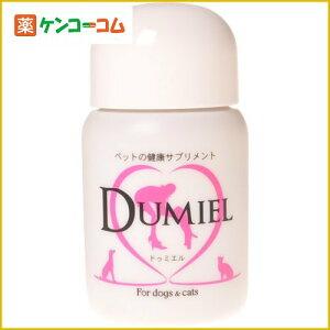 Dumiel ドゥミエル 80g[Dumiel]【送料無料】