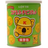 「ロッテ コアラのマーチビスケット(保存缶) 57g」可愛いコアラのマーチの絵柄が入ったビスケ...