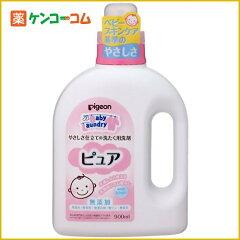 無添加 ベビーランドリー ピュア やさしさ仕立ての洗たく用洗剤 900ml/ベビーランドリー/ベビー...