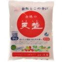 赤穂の天塩 1kg/塩/税込980以上送料無料赤穂の天塩 1kg