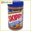 スキッピィ ピーナッツバター スーパーチャンク 462g/SKIPPY(スキッピィ)/ピーナッツバター/税...