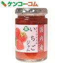 国内産果実いちごジャム 145g[GREEN WOOD(グリーンウッド) ジャム(コンフィチュール)]