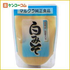 マルクラ 白みそ(国産米・国産大豆) 250g[白みそ(白味噌)]