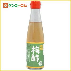 ムソー 有機梅酢(白) 200ml[ムソー 梅酢]【あす楽対応】