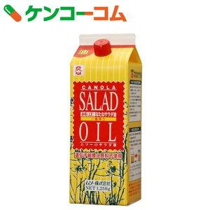 サラダ油 なたね油 ケンコーコム