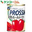 プロッシモ 完熟ホールトマト 400g×24個[プロッシモ]【あす楽対応】【送料無料】