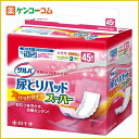 【ケース販売】サルバ 尿とりパッド スーパー 女性用 2回吸収 45枚×4個(180枚入)/サルバ/尿と...