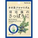 きき湯 アロマリズム リフレッシュジュニパーの香り 30g[バスクリン きき湯 薬用入浴剤 肌荒れ対策]