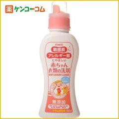エルミー アレルギー敏感赤ちゃん用衣類洗剤 本体 550ml/エルミー/ベビー用洗剤 (衣類用)/税込\...
