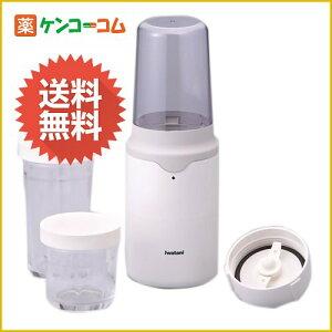 イワタニ ミルサー IFM-620DG(ホワイト)[Iwatani(イワタニ) ミルサー]【送…