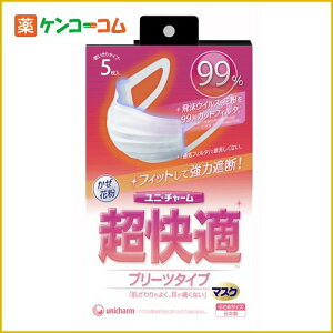 超快適マスク プリーツタイプ 小さめサイズ 5枚入/超快適マスク/ウイルス対策マスク/税込2052円...
