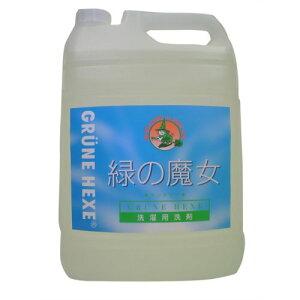 緑の魔女 ランドリー 業務用 5L[ケンコーコム 緑の魔女 液体洗剤 衣類用 ケンコーコム]【rank】【7_k】【あす楽対応】