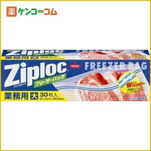 ジップロック フリーザーバッグ 業務用 大 ダブルジッパー 30枚入/ジップロック/食品保存袋/税...