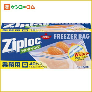 ジップロック フリーザーバッグ 業務用 中 ダブルジッパー 40枚入/ジップロック/食品保存袋/税...