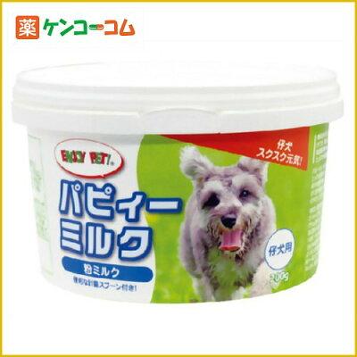 パピィーミルク 粉ミルク 200g/粉ミルク(犬用)/税込\1980以上送料無料パピィーミルク 粉ミルク ...