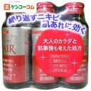 【第3類医薬品】ペアAドリンク アセロラ味 50ml×3本[ペアA ドリンク剤/女性用]【li…