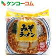 ヒガシフーズ みそラーメン 5食入[ヒガシフーズ ラーメン]【あす楽対応】