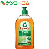 フロッシュ 食器用洗剤 オレンジ 500ml[フロッシュ 洗剤 食器用]