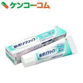新ポリグリップ V 40g[ポリグリップ 入れ歯安定剤]
