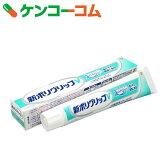新ポリグリップ V 75g[ポリグリップ 入れ歯安定剤]