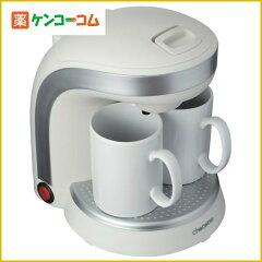 チョコット カフェデュオ KD-1CW ホワイト/チョコット(chocotto)/コーヒーメーカー/送料無料チ...