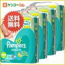 【ケース販売】パンパース さらさらケア テープ 新生児 90枚×4パック (360枚入り)/パンパース/...