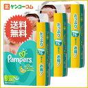 【ケース販売】パンパース コットンケア テープ Lサイズ 76枚×3パック (228枚入り)/パンパース...