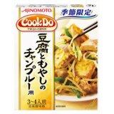 Cook Do 豆腐ともやしのチャンプルー 3-4人前/Cook Do(クックドゥー)/チャンプルの素/税込980...