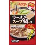 エバラ ラーメンスープ鍋 とんこつしょうゆ味 750g/エバラ/鍋の素/税込980以上送料無料エバラ...