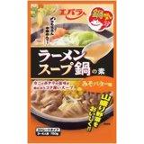 エバラ ラーメンスープ鍋 みそバター味 750g/エバラ/鍋の素/税込980以上送料無料エバラ ラー...