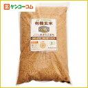 有機玄米 あきたこまち 2kg/玄米/税込\1980以上送料無料有機玄米 あきたこまち 2kg[玄米 ケンコ...