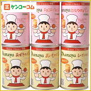 Bonne Chance パンの缶詰 アソートセット 6缶/Bonne Chance(ボンヌ チャンス)/缶詰パン(パンの...