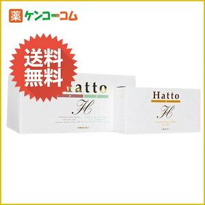 Hatto(ハット) α・β・γ 粒タイプ 3ヶ月セット/Hatto(ハット)/MSM(メチルサルフォニルメタン)...