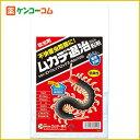 ムカデ退治 粉剤 3kg[エムシー緑化 殺虫剤 不快害虫用 虫除け]【送料無料】