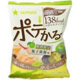 サッポロ ポテかるっ 柚子胡椒味 33g/サッポロファインフーズ/ポテトチップス/税込980以上送...