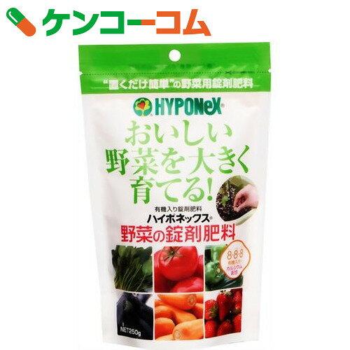 いちごに最適!ハイポネックス 野菜の錠剤肥料