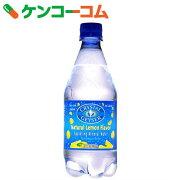 クリスタルガイザー スパークリングレモン 並行輸入 スパークリングウォーター